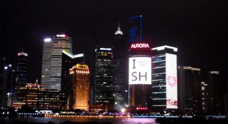 The Bund in Shanghai (Screen shot from http://youtu.be/-IlswBylzCU)