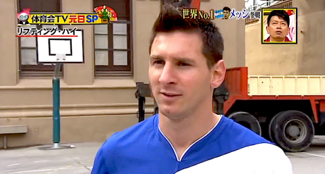 Lionel Messi in Japan